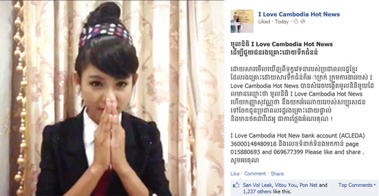 I Love Khmer Hot News - Home | Facebook