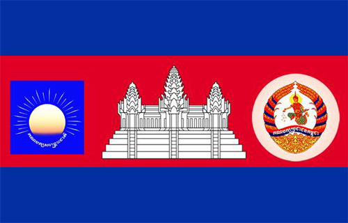 CNRP-CPP-31-08
