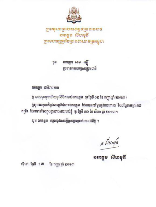 King-To-Sam​​-Rainsy-03-09